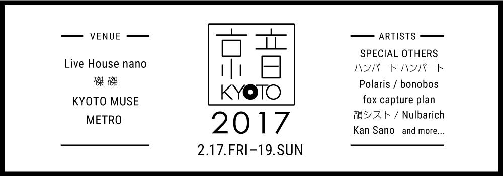 kyoto_top